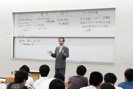 第1回 「MBAイントロダクション」