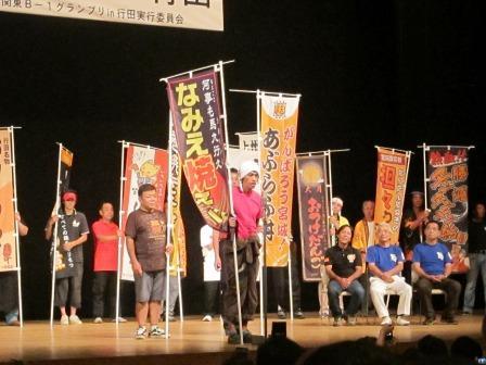 http://www.wsjp.org/project/namie-yakisoba/IMG_1673.jpg