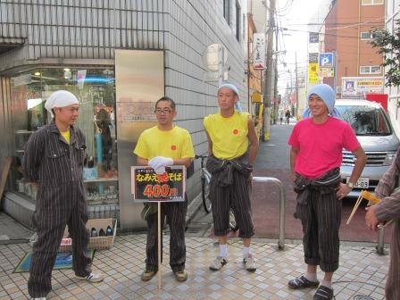 http://www.wsjp.org/project/namie-yakisoba/IMG_1787.jpg
