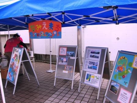 http://www.wsjp.org/project/namie-yakisoba/IMG_1795.jpg