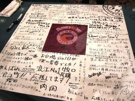 http://www.wsjp.org/project/namie-yakisoba/IMG_1802.jpg