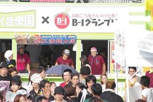 20110813_odaiba_001.jpg